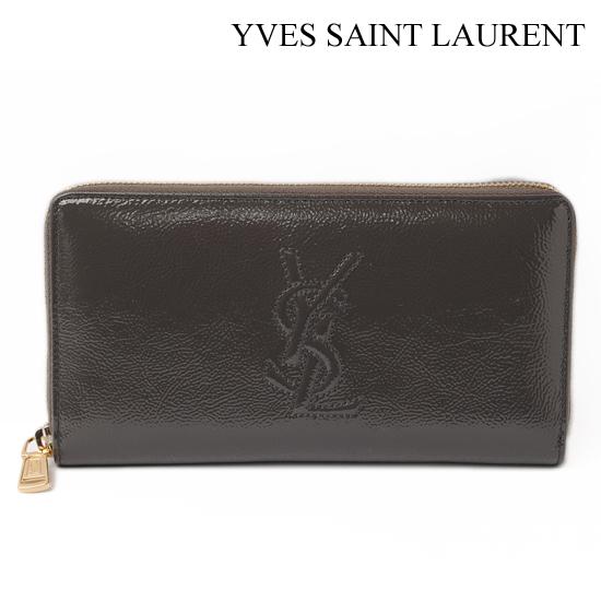Yves Saint Laurent イヴ・サンローラン ラウンドファスナー式長財布 パテントレザー/グレー 177555 AB87O 1255 【新品】【送料無料】