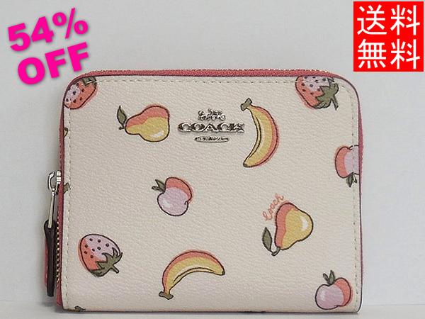 コーチ ジップスモール財布F32147フルーツ白ピンク