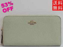 コーチ レディース ジップ長財布58059淡い緑色