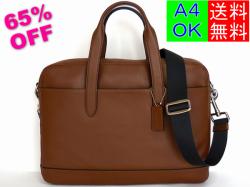 bcf65678be46 コーチ メンズ ハミルトン ブリーフケースF22529茶色レザー仕事鞄