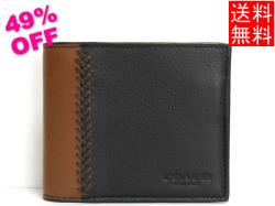 コーチ メンズ アウトレット 二つ折り財布F75170黒
