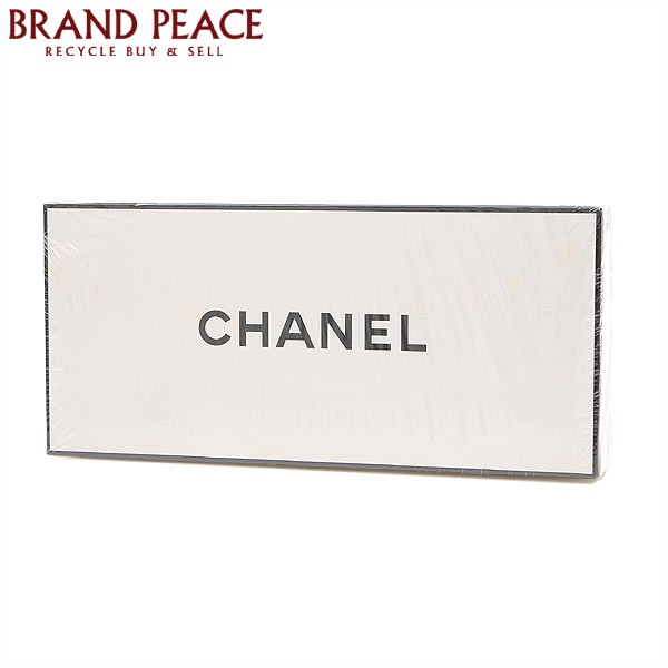 brandpeace