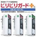 10個パック 漏電ブレーカ テンパール ビリビリガード Plus GB-XC 15mA ※通常在庫品