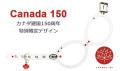 Buddy Belts Canada150