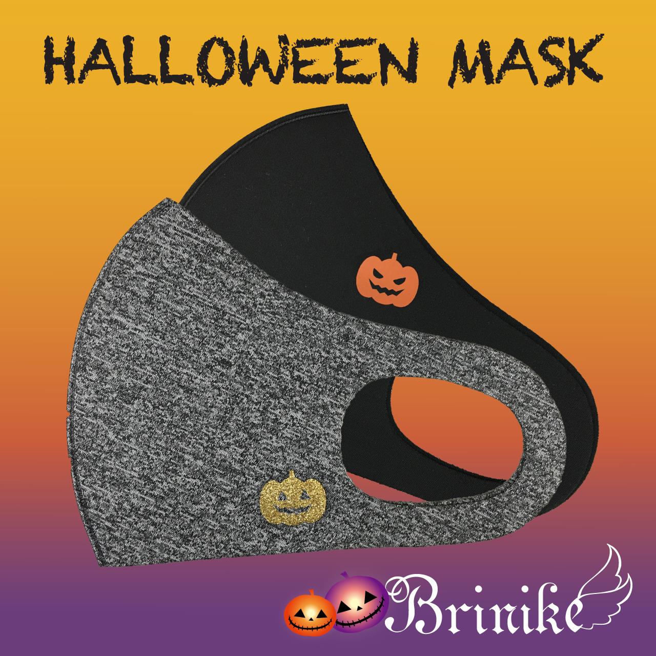 【BRINIKE】ハロウィンマスク【4枚1000円/アソートセット】