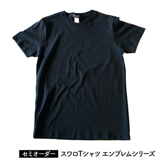 【セミオーダー】スワロTシャツ◆エンブレムナンバー【20%OFF!】