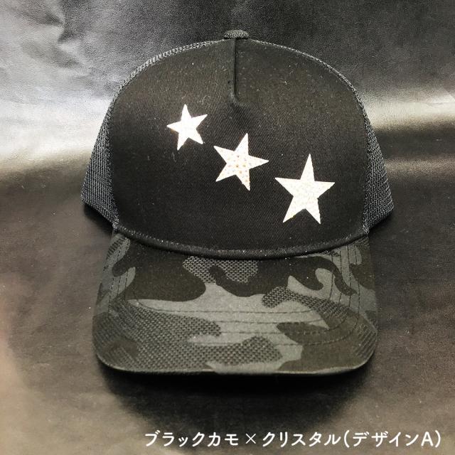 【BRINIKE】クリスタルキャップ◆スリースター
