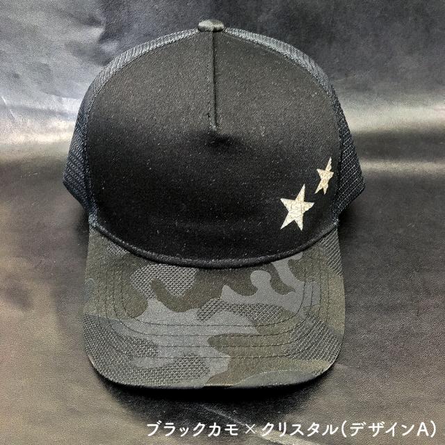 【BRINIKE】クリスタルキャップ◆ダブルスター