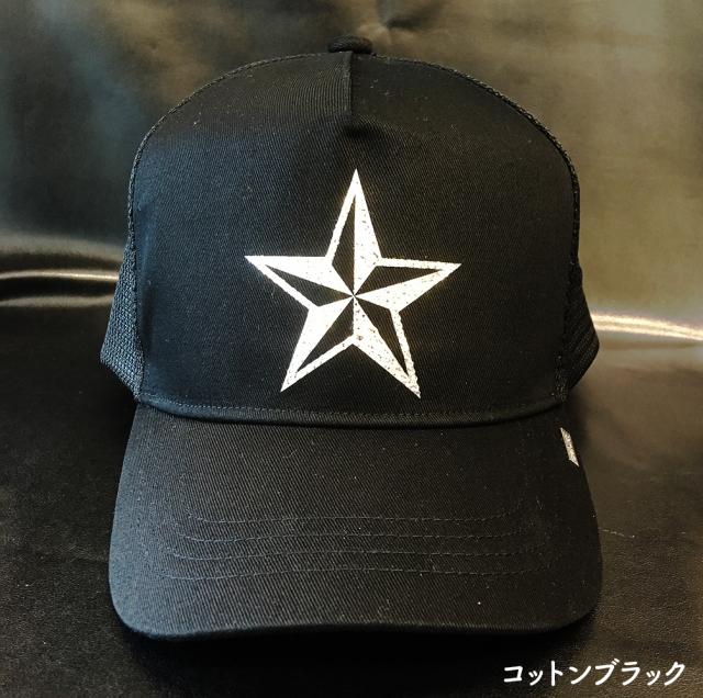 クリスタルキャップ◆ロックスター