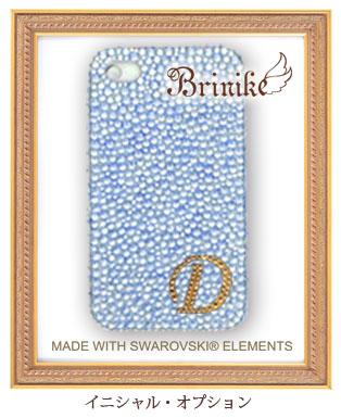 【all スワロフスキー!全スマートフォンに対応】 Brinike(ブリニケ)イニシャル・オプション