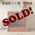 イギリス製ビンテージ【チーク】キャビネット・サイドテーブル/北欧スタイル輸入家具アンティーク