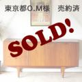 cIntoshマッキントッシュ製ビンテージチーク・サイドボード・テレビボード/イギリス製アンティーク家具ミッドセンチュリー輸入家具