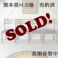 G-planジープラン【伸長】ダイニングテーブル/角丸【エクステンション】ビンテージチーク/北欧アンティーク家具