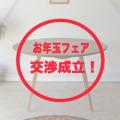 アーコールERCOLダイニングテーブル・折りたたみドロップリーフ・英国ビンテージ・北欧デザインアンティーク輸入家具