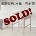 イギリス製ビンテージ【McIntosh】マッキントッシュ・スツール・リビングスツール/椅子アンティーク家具北欧