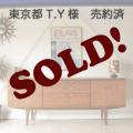 Jentique製(ジェンティーク)ビンテージ【チーク】サイドボード/アンティーク輸入家具テレビボード・北欧