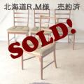 ダイニングチェア・4脚セット・ビンテージ・アンティーク・家具・イギリス・マッキントッシュ製品