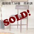G-planジープラン・フレスコ・ダイニングチェア【モカブラウン】イギリス製ビンテージ輸入アンティーク家具