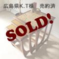 G-plan ジープラン【タイル】ネストテーブル【チーク材】イギリス製ビンテージ家具アンティーク北欧デザイン