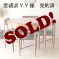 G-planジープラン・伸張式ダイニングテーブル/イギリス製ビンテージ家具/北欧アンティーク