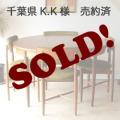 G-planジープラン・フレスコ【チーク】ラウンドダイニングテーブル&チェア5点セット/イギリス製ビンテージ・ミッドセンチュリー家具