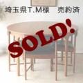 イギリス製ビンテージ家具McIntosh製ダイニングテーブル&ダイニングチェア5点セット・ビンテージ・アンティーク北欧デザイン直輸入