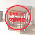 イギリス製ビンテージ・G-planジープラン【チーク】ネストテーブル【ロゴ付き】サイドテーブル/アンティーク・北欧家具