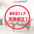 G-planジープラン【チーク】コーヒーテーブルASTROガラス・オーバル/ミッドセンチュリー家具アンティーク北欧家具