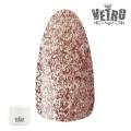 VETRO ベトロ VL395 ヴィンテージヤーン 5ml