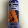 ニクワックス(NIKWAX) TX.DIRECT WASH-IN BE251 TX.ダイレクト ウォッシュイン 透湿防水布地用強力撥水剤