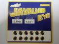【スマートレター可】イマカツ(IMAKATSU) ジャバロンアイ 5.5mm