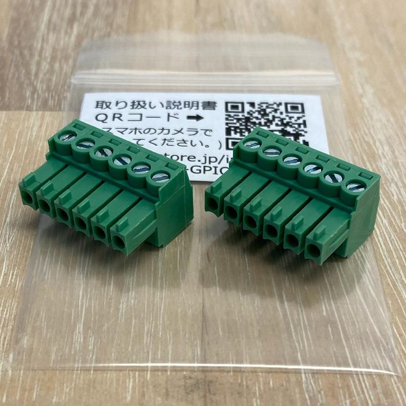 BrightSign(ブライトサイン)BS3/4シリーズ対応 GPIOコネクター(6ピン2個) 【型番】BS-FNX-GPIO-06 ※店頭取り扱い
