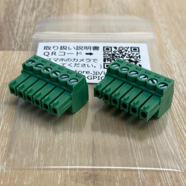 BrightSign(ブライトサイン)BS3シリーズ対応GPIOコネクター(6ピン2個) 【型番】BS-FNX-GPIO-06 【レターパックライト発送可】 ※店頭取り扱い