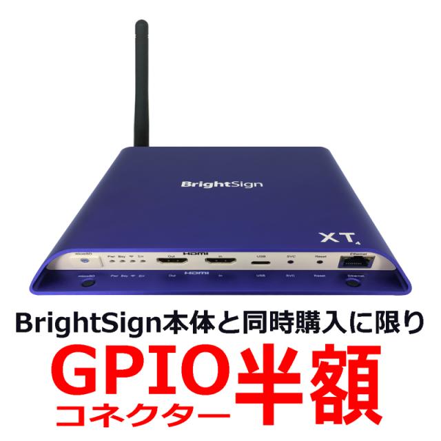 BrightSign XT1144W(ブライトサイン)WiFi Beaconモジュール搭載モデル 【型番】BS/XT1144W ※お取り寄せ