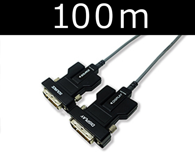 Japan Material 光アクティブ脱着式DVIケーブル 100m 【型番】DSL/DAO100M ※お取り寄せ