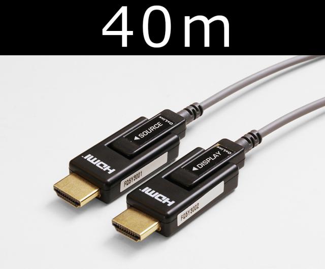 Active 脱着式 光HDMIケーブル 40m 【型番】HAM/DAO040M ※お取り寄せ