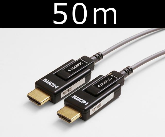 Active 脱着式 光HDMIケーブル 50m 【型番】HAM/DAO050M ※お取り寄せ