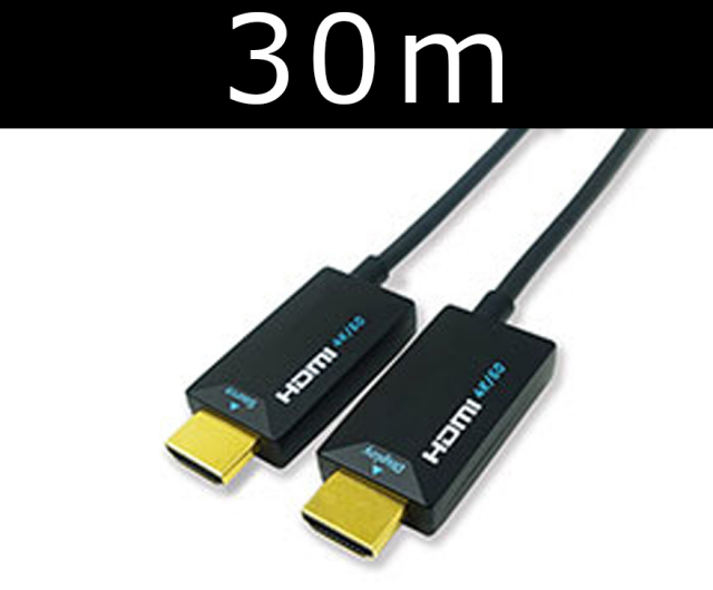 Active 4Kフルスペック 光HDMIケーブル 30m 【型番】HAM/FA030M ※お取り寄せ