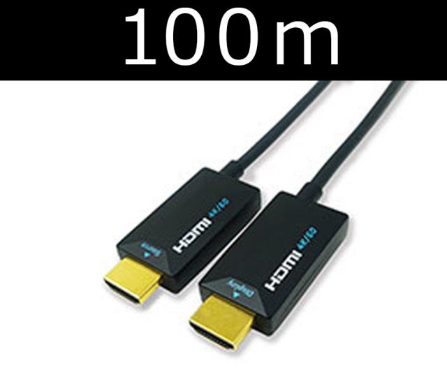Active 4Kフルスペック 光HDMIケーブル 100m 【型番】HAM/FA100M ※お取り寄せ