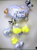 結婚お祝「幸せの黄色い結婚お祝バルーン」素敵なバルーン電報になります。