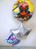 誕生日祝・バルーンギフト「送料無料 仮面ライダー・ゴースト バースデーバルーン」バルーン電報になります。