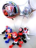 お誕生日祝「仮面ライダー・ドライブ スターバルーン&バルーンアート」バルーン電報になります。