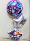 誕生祝・ジオウ・バルーンギフト「送料無料 仮面ライダー・ジオウ  バースデーバルーン」