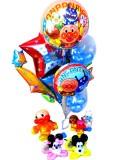 誕生日祝「アンパンマン アンパンチ・バースデー&バルーンアート」素敵なバルーン電報になります。