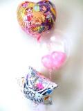 誕生日祝・バルーンギフト「送料無料 魔法使いプキュア・バルーン・バースデー」バルーン電報になります。
