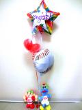 スライリー カープ 広島 カープ坊や 開店祝 卒業祝 入学祝 結婚祝「送料無料ベースボール・赤いヘルメット お祝バルーン」