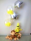開店祝・お誕生日祝「黄色いおじさんとおさるの 幸せの黄色いバルーン&バルーンアート」バルーン電報になります。