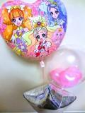 お誕生日祝、入学祝、入園祝「送料無料プリンセス・プキュア・スターバルーン」バルーン電報になります。
