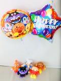 入学祝・誕生祝・卒園祝バルーンギフト「アンパンマンとバイキンマンと仲間たち バルーン&バルーンアート」バルーン電報になります。