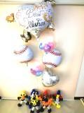 結婚お祝「DXベースボールマスコット ブライダル・バルーン&バルーンアート」素敵なバルーン電報になります。